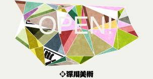 スクリーンショット(2013-04-17 19.08.01)